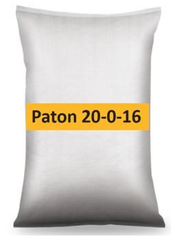 Paton 20 0 16 -Packshot